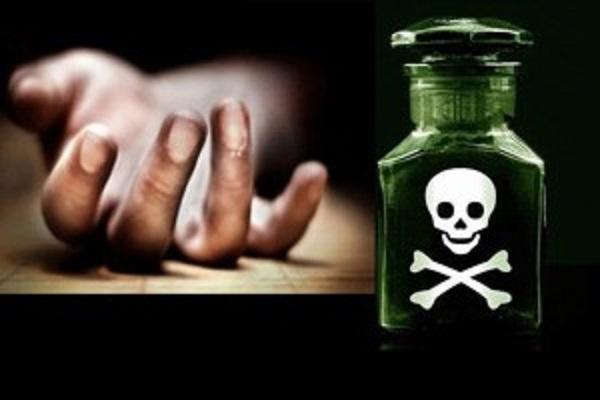 Orang Tua Kurang Perhatian, Seorang  Anak di Bengkulu Selatan Minum Racun