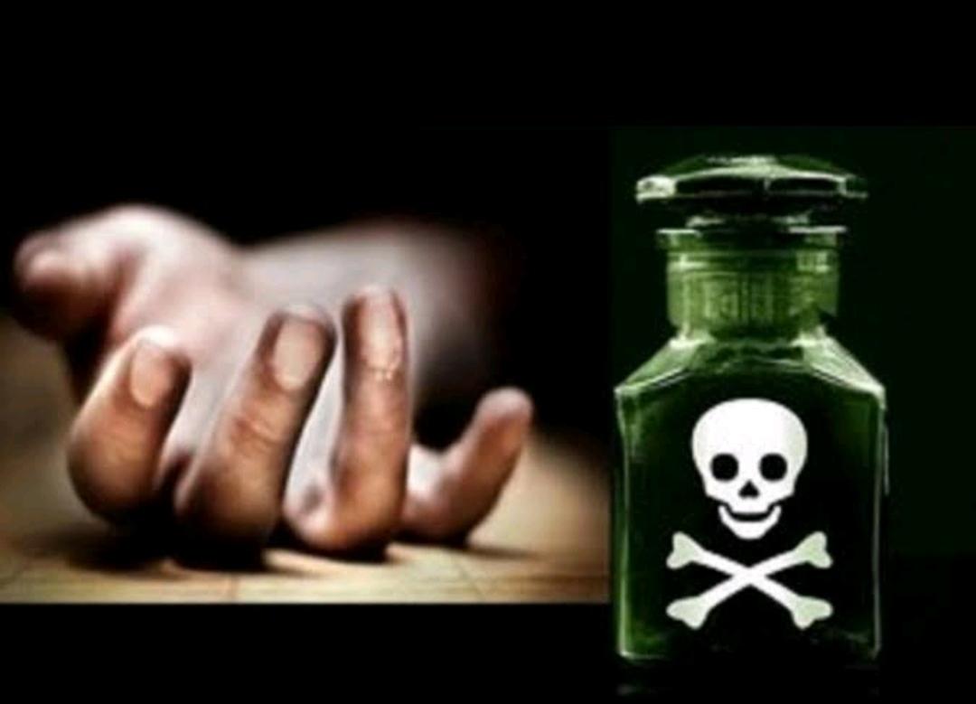 Pemuda Rimbo Pengadang Bunuh Diri Minum Racun Rumput