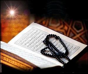 gasawdmbar al-quran 1